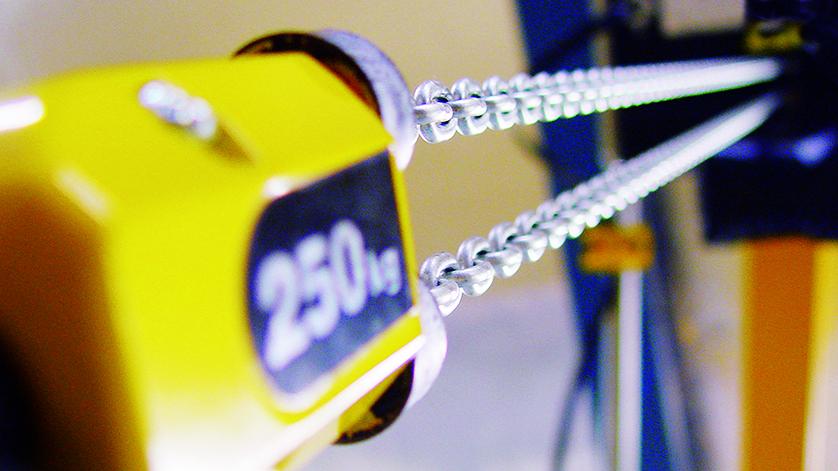 FRKPS链式起重机测试装置